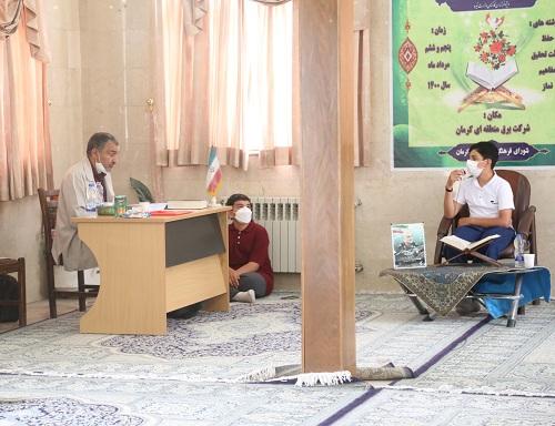 حضور فرزندان همکار شرکت آب منطقه ای کرمان در مسابقات قرآنی وزارت نیرو