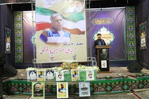 شهادت جانباز ۷۰ درصد کرمانی، علی اصغر حسینی پور فرسنگی